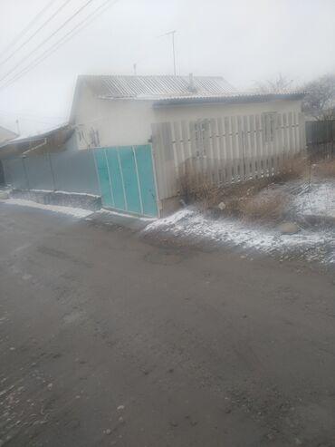 купить участок село байтик в Кыргызстан: Продам Дом 1 кв. м, 4 комнаты