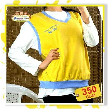 туника желтая в Кыргызстан: Двойки для девушек Размеры: 42-48 Цвета: жёлтый, розовый Цена: 350 сом