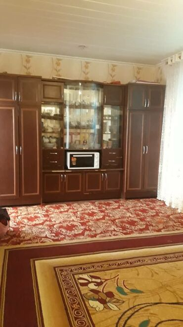Недвижимость - Кадамжай: 10 кв. м 9 комнат