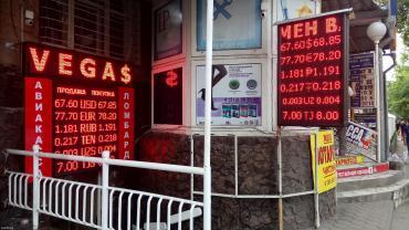 Рекламные бегущие строки и в Бишкек