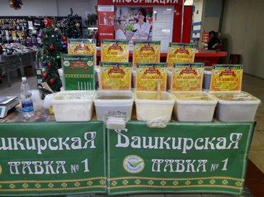 Мед из Башкирии.. 10 сортов ;все натуральное и естественное ; все серт в Бишкек