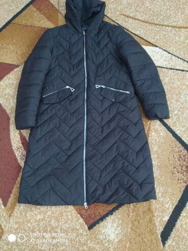 Продаю женскую куртку в отличном состоянии размер 46-48 цена окончате