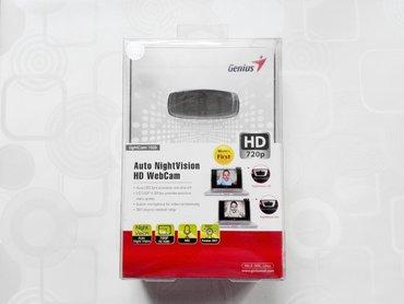 Веб-камеры - Кыргызстан: GENIUS LightCam 1020 (HD 720p) Очень крутая вебка, для удаленной