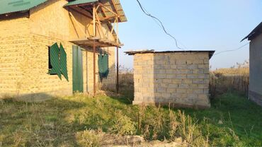 Недвижимость - Кадамжай: 6 кв. м 4 комнаты