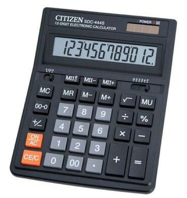 Канцтовары - Кыргызстан: Офисный калькулятор citizen -444 оригинал калькулятор доставка по