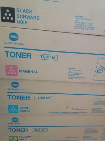 Siemens c45 - Srbija: TONERI original- za fotokipirSet 4 boje (moze se uzeti i
