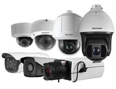 Бытовые услуги - Кыргызстан: Видео наблюдениеУстановка камер видеонаблюдения. Индивидуальный