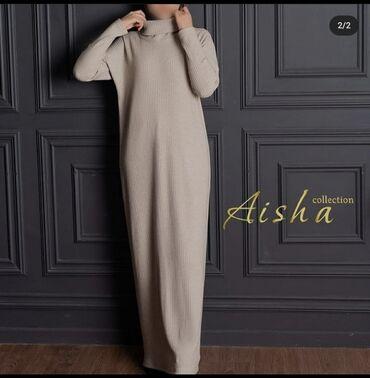 Хиджаб платья