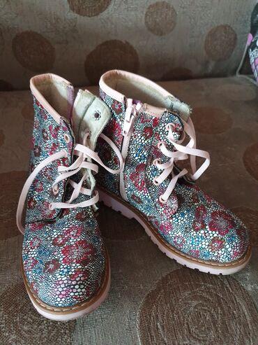 Продаю ботиночки Турция.не дорого 400 сом. для девочки носили мало в