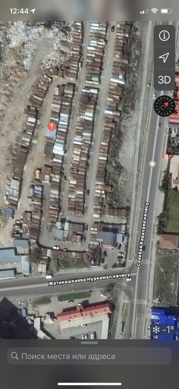Гаражи - Кыргызстан: Гараж металлический на территории ГСК 20 Большой «волговский» утеплё