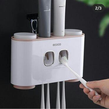 держатель для зубных щеток и пасты настенный в Кыргызстан: Органайзер.Дозатор для зубной пасты.Настенный держатель для зубных