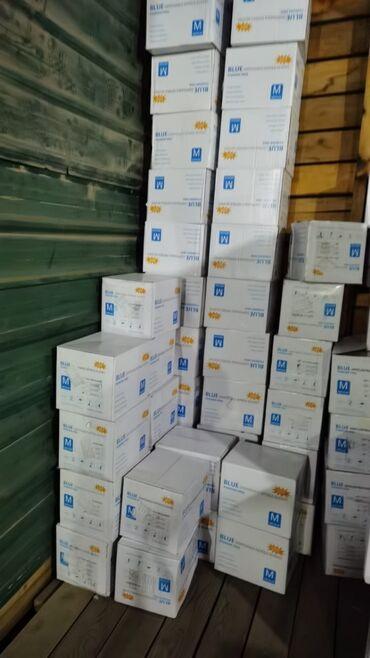 ������������ ���������������� ������������ в Кыргызстан: Перчатки резиновые, медицинские «Нитрил» все размеры есть.Отправка по