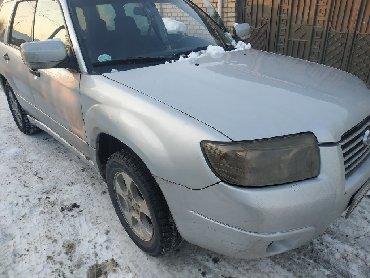 subaru-forester-бишкек-цена в Кыргызстан: Subaru Forester 2 л. 2007 | 123 км