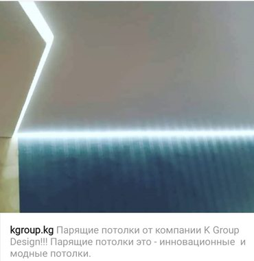 K Group Design! в Бишкек