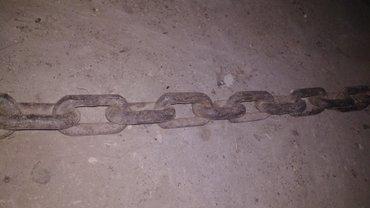 Продаю цепь длина 28м, внутренний диаметр звена 55мм,наружный 100мм