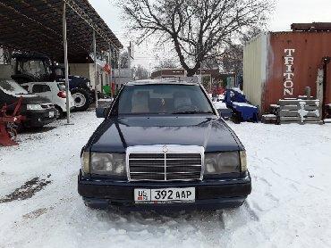 Mercedes-Benz в Кочкор: Mercedes-Benz 200-Series 2 л. 1990 | 429080 км