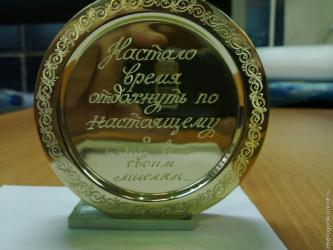 рисунки на чехлах для телефона в Кыргызстан: Лазерная гравировка на металле. Гравировка на медалях, фляжках
