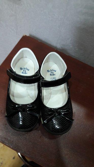 детская обувь 2 года в Азербайджан: 1. 2 defe geyilib. Teze kimidi. 2. 3 yasa. 24 razmer