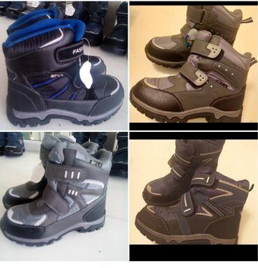 Распродажа! Зимние детские обуви! Размеры 23_38Не скользкие.Не