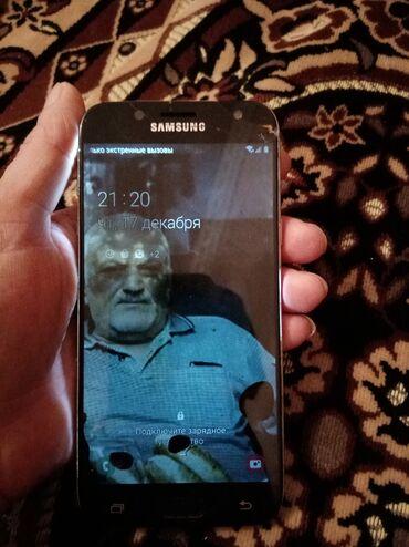 İşlənmiş Samsung Galaxy J5 2016 16 GB qızılı