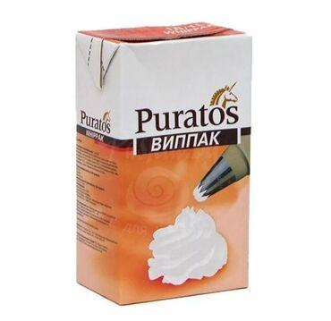В связи с закрытием ресторана, Продаю сливки пуратос, осталось 6шт