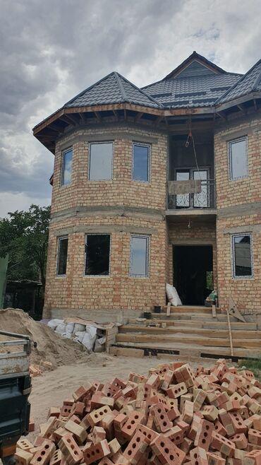 Баупласт окна бишкек - Кыргызстан: Изготавливаю пластиковые окна двери изготавливаю пластиковые окна