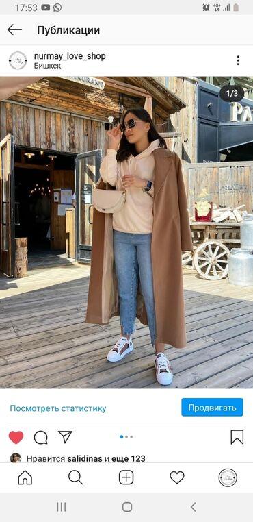 Теплые плотные  Пальто   производства Турция  Не скатываются