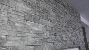 """Сланец """"Тянь-Шань"""". Материал бетон. Опыт работы 9 лет. в Бишкек"""