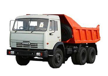 Самосвал, Камаз По городу | Вывоз строй мусора