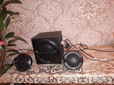 flash card - Azərbaycan: Satilir ideal veziyetdedir.gucu 35 watt.micro card.flash