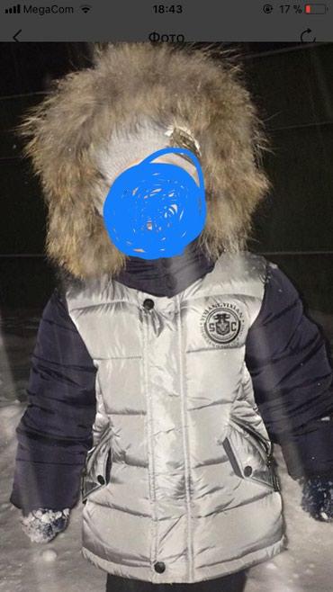 Продаю куртку на мальчика на 3-4 года, в Бишкек