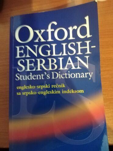Srpski peškir - Srbija: Oxford englesko-srpski recnik
