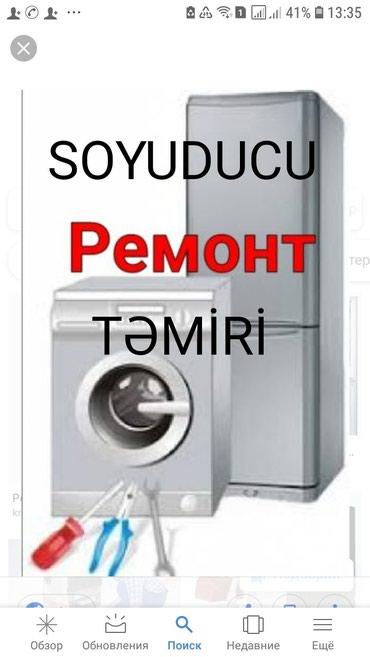 Bakı şəhərində SOYUDUCU TƏMİRİ