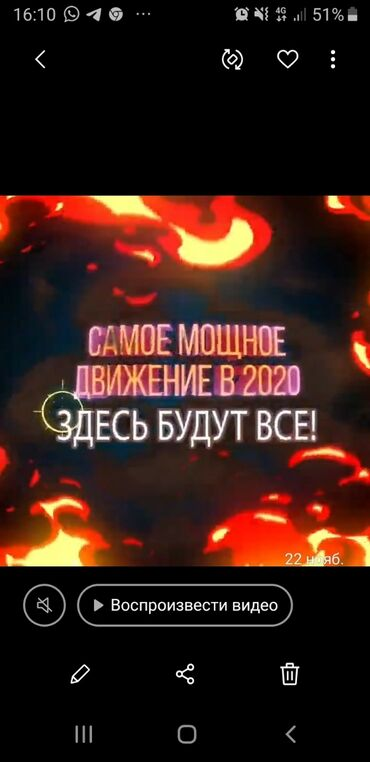 Sintezator na telefon - Кыргызстан: Приглашаю всех в топовую компанию От вас требуется только телефон