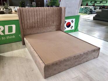 Двуспальные кровати - Кыргызстан: Новинка  Кровать «LULU» в ТЦ Аю Гранд  🖇Размер спального места: 160*20