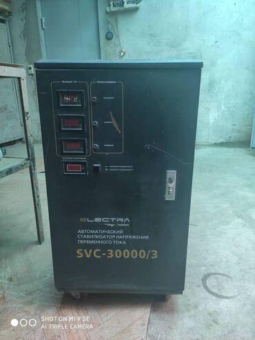 Другая бытовая техника - Кыргызстан: Продаю стабилизатор,  Очень в хорошем состоянии   Цена 35000 сом