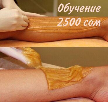 приоритет здоровье в Кыргызстан: Курсы   Мастера депиляции, Бровисты   Выдается сертификат, Предоставление расходного материала, Предоставление моделей