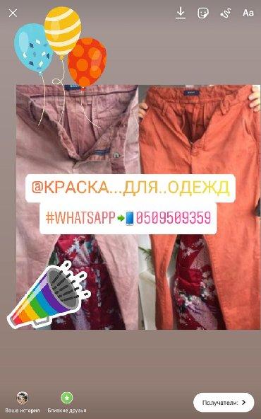 сударь мужская одежда официальный в Кыргызстан: Женские брюки Betty Barclay L