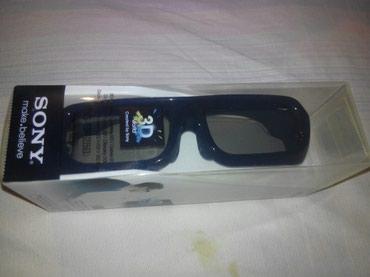 Bakı şəhərində 3DGlasses TDG/-BR250 новая в упоковки