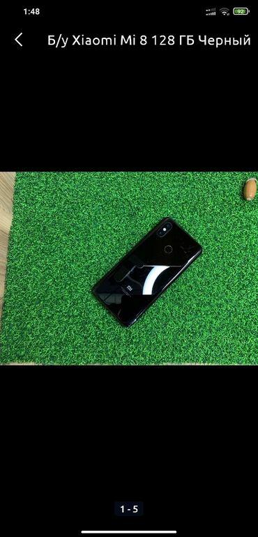 Б/у Xiaomi Mi 8 64 ГБ Черный
