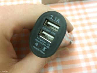 Telefone - Srbija: AUTOPUNJAC 3.1A Namenjen za tabove i jake telefone. Slike su