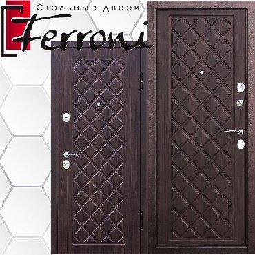 Входная дверь Камелот Вишня темная• Покрытие Vinorit (Израиль)•