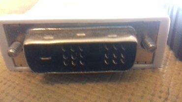 Bakı şəhərində VGA-HDMH troynik
