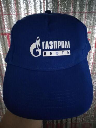 Головные уборы - Кыргызстан: Новая уни кепка. Подойдет и мужчине,и женщине. Хлопок. В наличии 2 шт