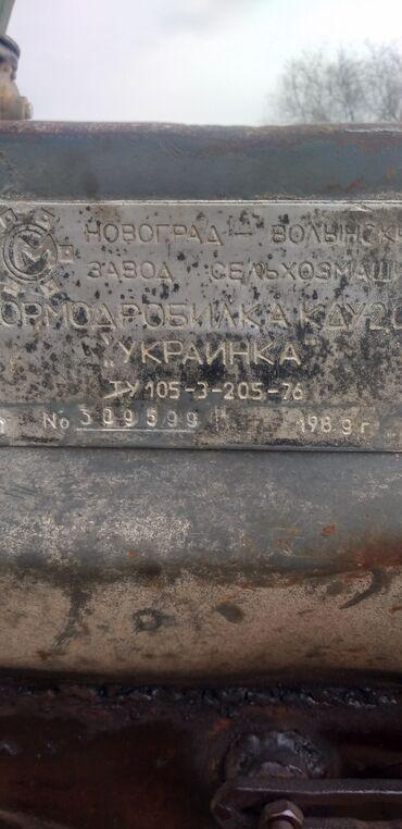 1433 объявлений: Кду-2,0-1 украйинка