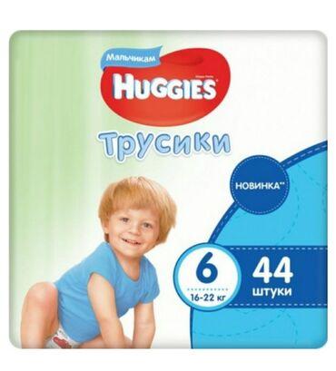 huggies elite soft в Кыргызстан: Трусики Huggies #6, 16-22кг, 44шт