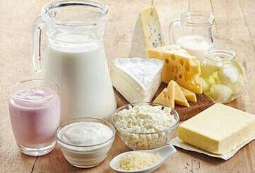 Сыр твердый, сыр мягкий, моцарелла, сметана, кефир, йогурт, ряженка -