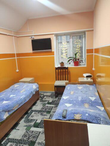 Ош шаарында жаны ачылган хостел мейманкана Сиздер учун ишин