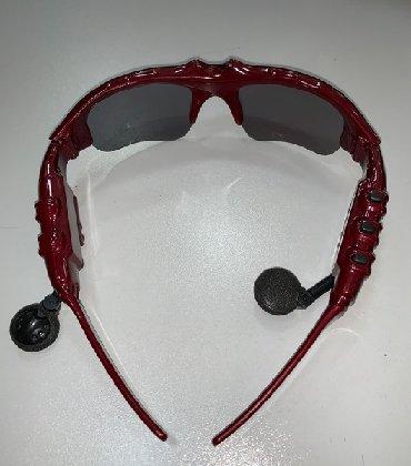 mp3 samsung yp u7 в Кыргызстан: Bluetooth наушники с микрофоном очки Sunglasses LK-086  + MP3 (2GB, M