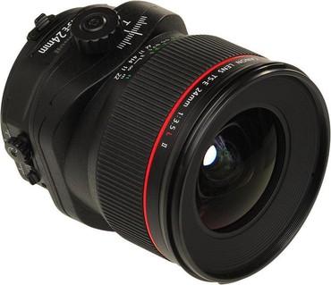 instagram sehifeleri satilir in Azərbaycan | HOVUZLAR: Canon TS-E 24mm f/3.5L IIher seyi ideal isleyir hec bir problemi